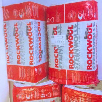 four_large_packs_of_rockwool_in_each_corner-400x400